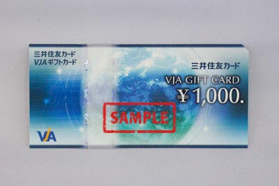 Visa ギフト カード Visaギフトカード|クレジットカードの三井住友VISAカード